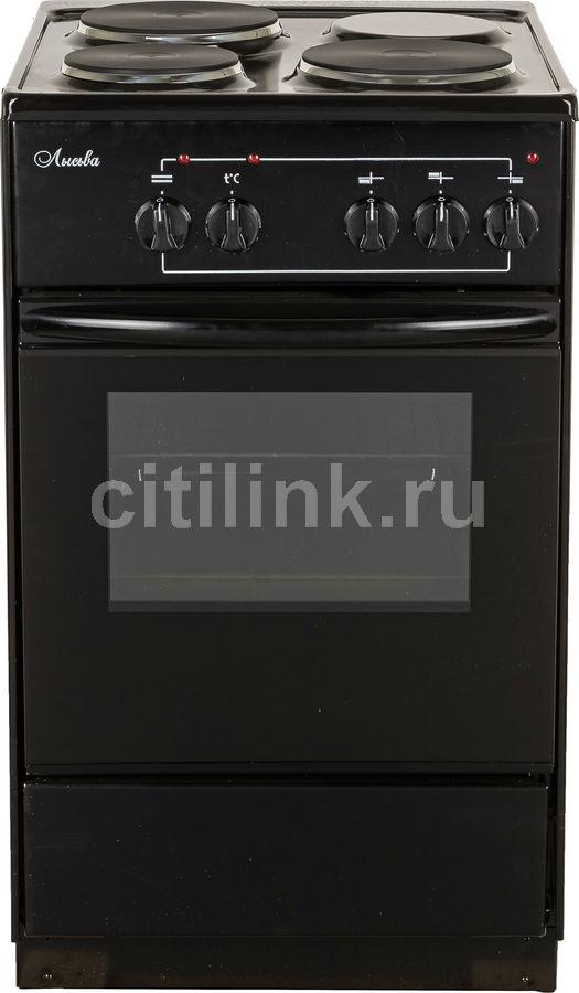 Электрическая плита ЛЫСЬВА ЭП 301 СТ,  эмаль,  черный