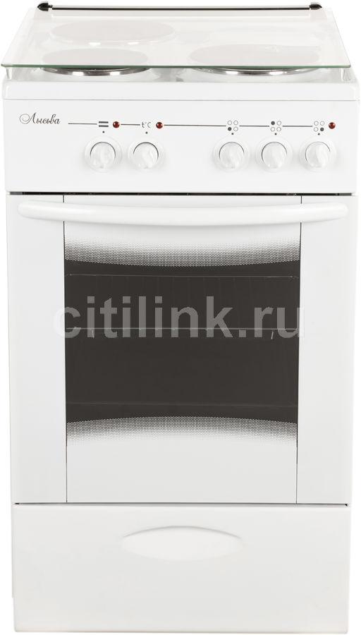 Электрическая плита ЛЫСЬВА ЭП 301 MC,  эмаль,  стеклянная крышка,  белый