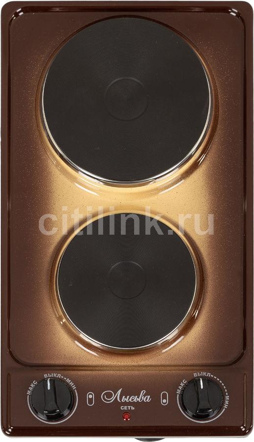 Плита Электрическая Лысьва ЭПБ 22 кремовый эмаль (настольная)