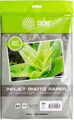 Фотобумага Cactus CS-GA423050ED A4/230г/м2/50л./белый глянцевое для струйной печати