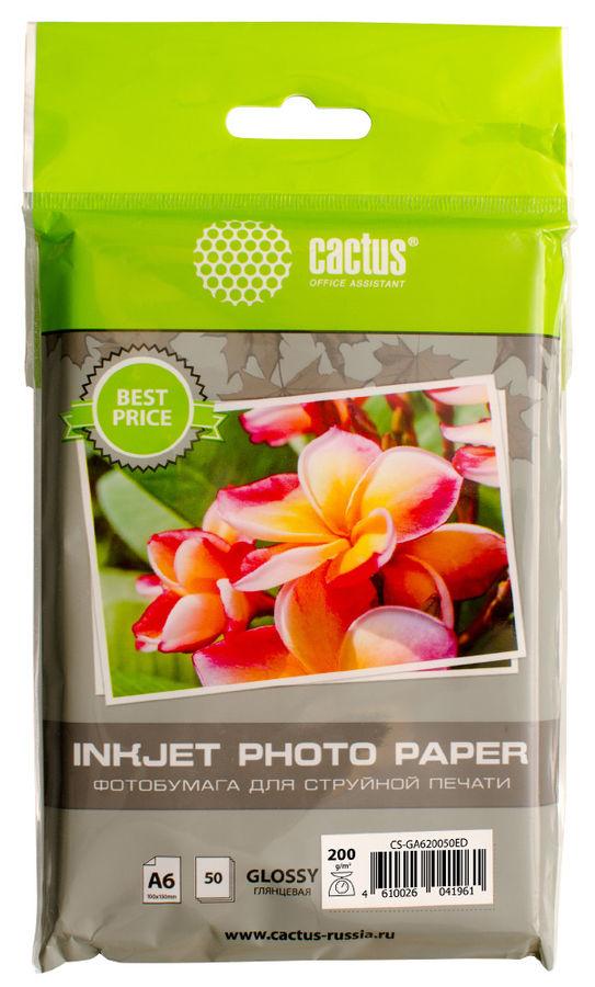 Фотобумага Cactus CS-GA620050ED A6/200г/м2/50л./белый глянцевое для струйной печати