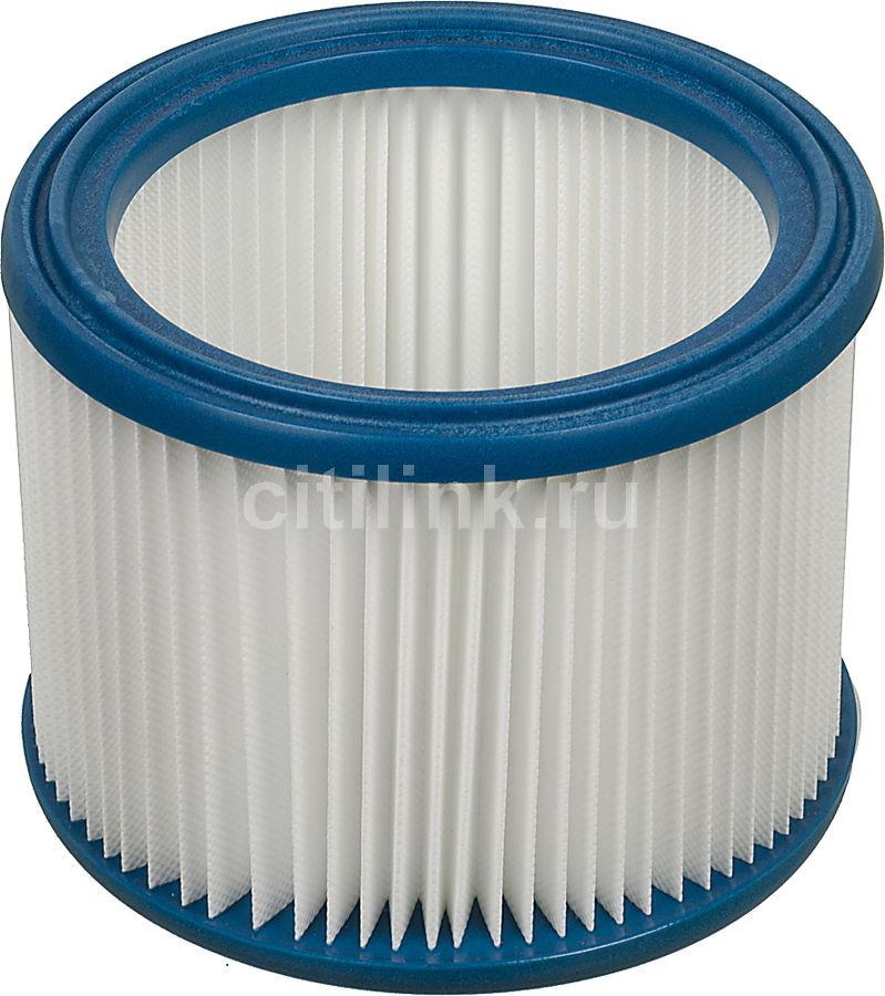 Фильтр FILTERO FP 120 PET Pro,  1 шт., для пылесосов Bosch, Makita, Metabo, Milwaukee, Nilfisk, Nilfisk-Alto, Stihl,  фильтр складчатый из полиэстера