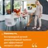 Ручной пылесос (handstick) THOMAS Quick Stick Family, 150Вт, оранжевый/серый вид 17
