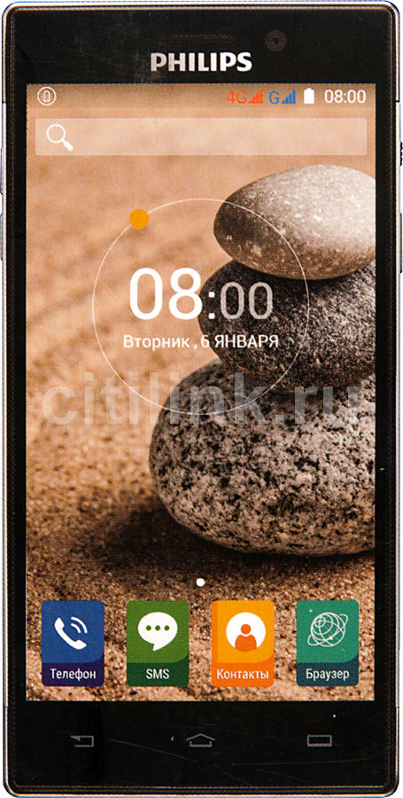 Смартфон PHILIPS Xenium 32Gb, V787, черный garnitura philips shm 7110 00 26042561