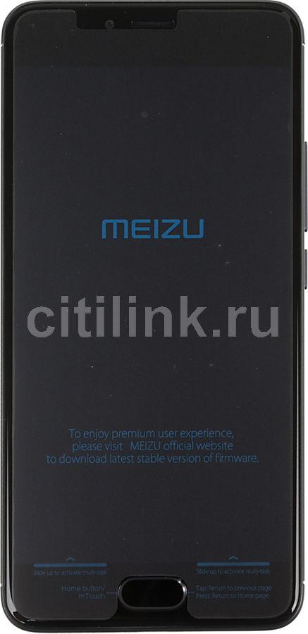 Смартфон MEIZU M5s 16Gb,  M612H,  серый