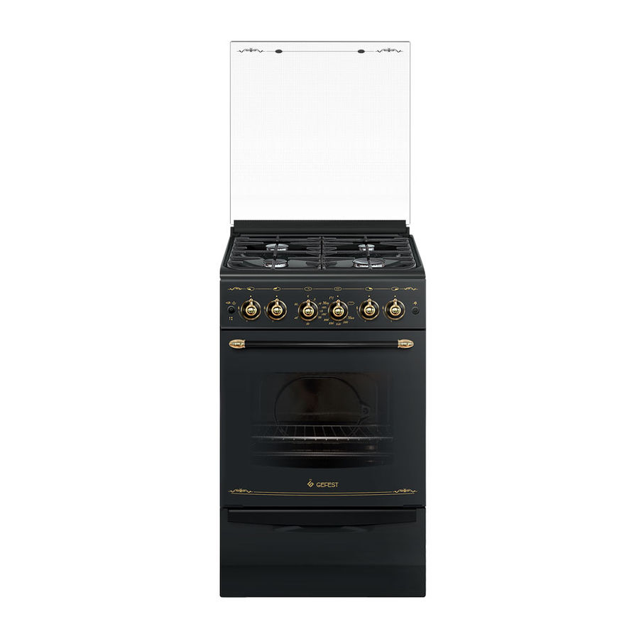 Газовая плита GEFEST ПГ 5100-02 0083,  газовая духовка,  черный