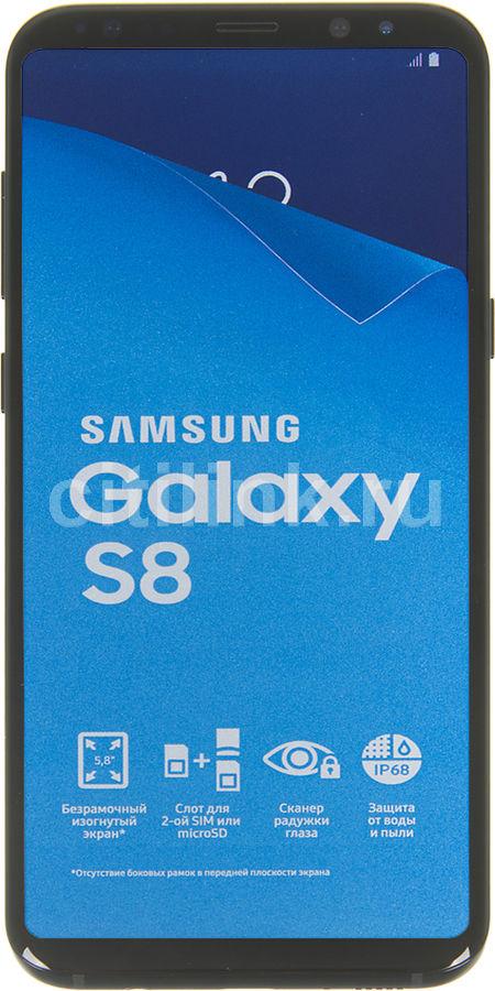 Смартфон SAMSUNG Galaxy S8 WarGaming Preinstall,  SM-G950F,  черный