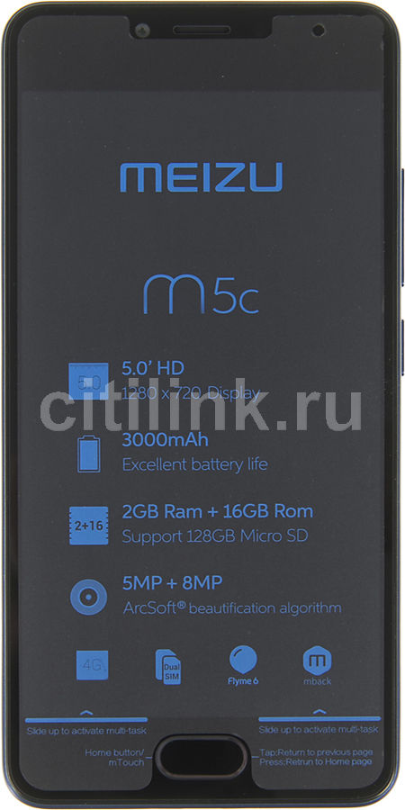 Смартфон MEIZU M5c M710H,  синий