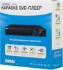 DVD-плеер BBK DVP034S,  черный [(dvd) player dvp034s б/д чер c] вид 9