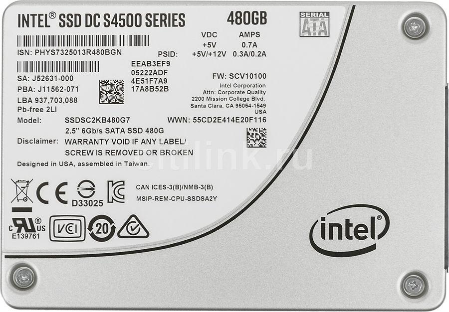 """SSD накопитель INTEL DC S4500 SSDSC2KB480G701 480Гб, 2.5"""", SATA III [ssdsc2kb480g701 956899]"""