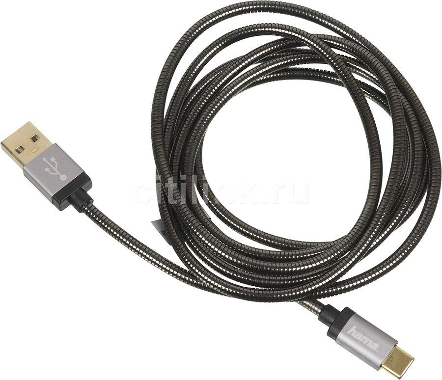 Кабель HAMA USB Type-C (m),  USB A(m),  1.5м,  черный [00173636]