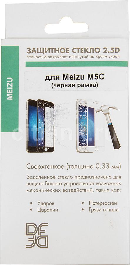 Защитное стекло для экрана DF mzColor-14  для Meizu M5C,  1 шт, черный [df mzcolor-14 (black)]