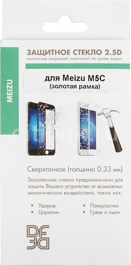 Защитное стекло для экрана DF mzColor-14  для Meizu M5C,  1 шт, золотистый [df mzcolor-14 (gold)]