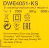 Угловая шлифмашина DEWALT DWE4051-KS вид 10