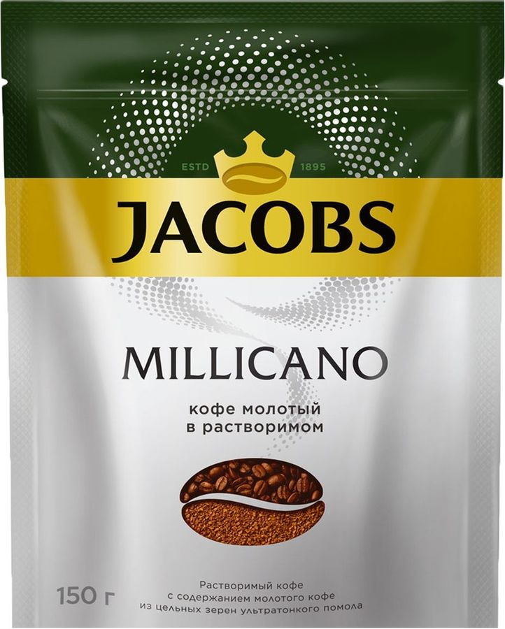 Кофе растворимый JACOBS MONARCH Millicano,  150грамм [8050064]