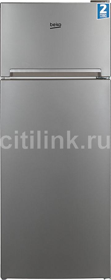 Холодильник BEKO RDSK240M00S,  двухкамерный, серебристый