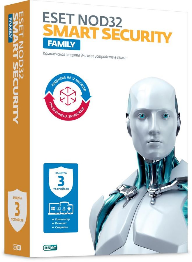 ПО Eset NOD32 Smart Security Family - лиц на 1год или прод на 20мес 3 устройства Box (NOD32-ESM-1220 [nod32-esm-1220(box)-1-3]