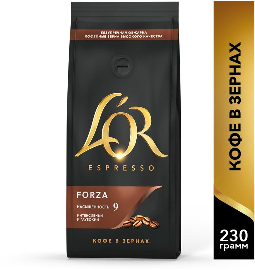 Кофе зерновой L`OR Espresso Forza,  230грамм [4252215]