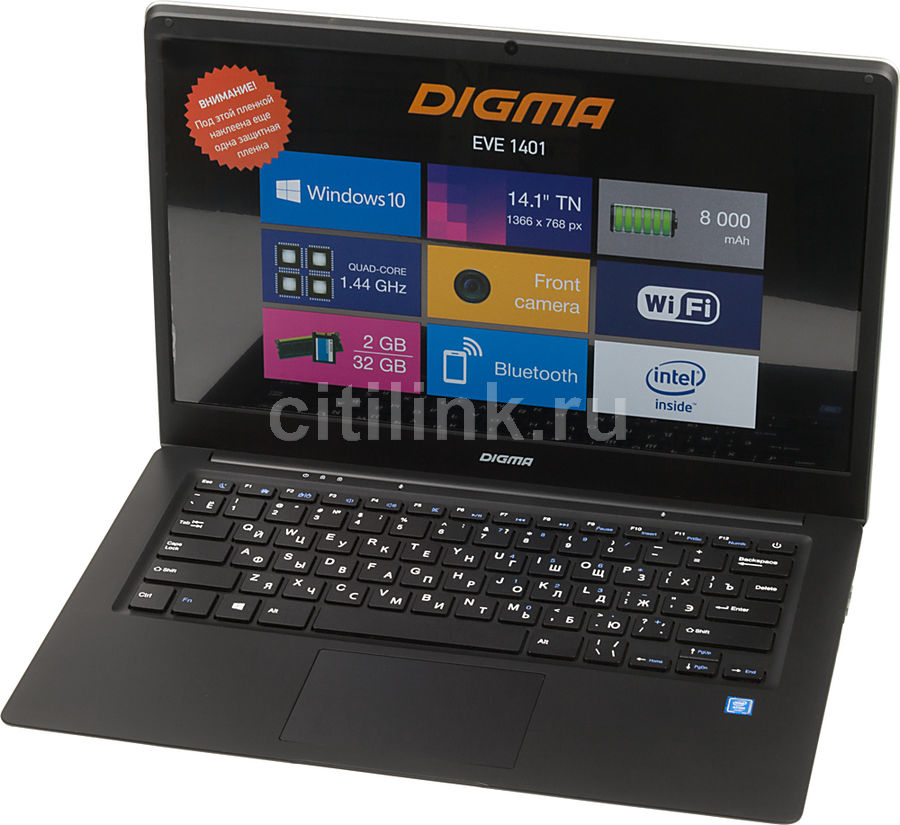 Ноутбук DIGMA EVE 1401, 14.1, Intel Atom X5 Z8350 1.44ГГц, 2Гб, 32Гб SSD, Intel HD Graphics 400, Windows 10 Home, черный/серебристый silver eve got 2