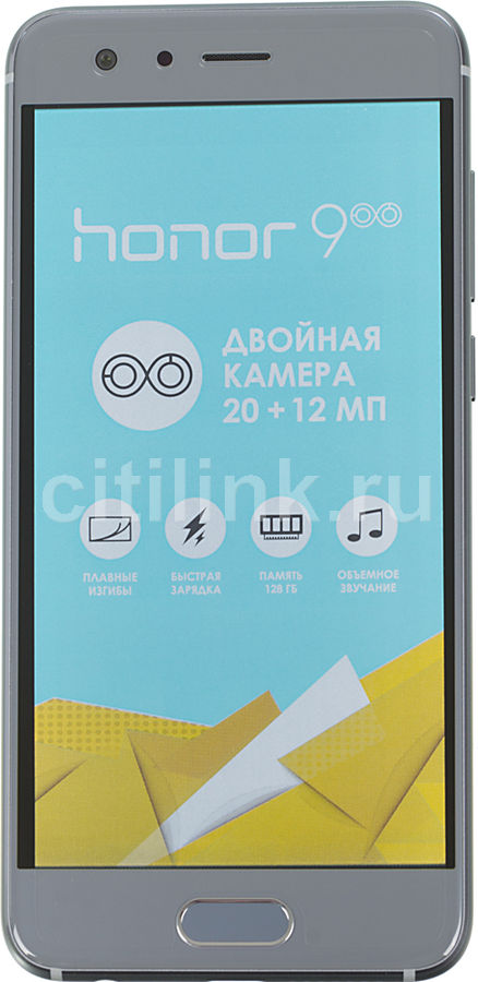 Смартфон HUAWEI Honor 9 128Gb,  серый