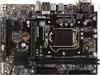 Материнская плата GIGABYTE GA-H110M-HD2, LGA 1151, Intel H110, mATX, Ret вид 1