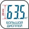 Напольные весы TEFAL PP1148V0, до 160кг, цвет: бирюзовый [2100101969] вид 5