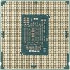 Процессор INTEL Core i3 8100, LGA 1151v2 OEM [cm8068403377308s r3n5] вид 2