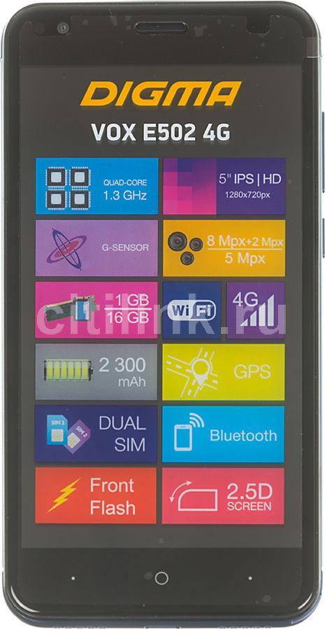 Смартфон DIGMA E502 4G VOX,  темно-синий