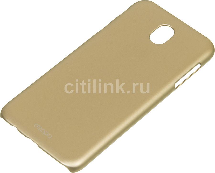 Чехол (клип-кейс) DEPPA Air Case, для Samsung Galaxy J7 (2017), золотистый [83300]