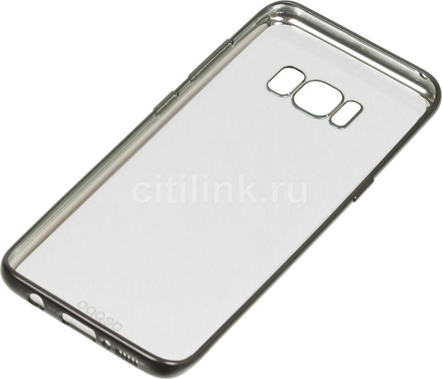 Чехол (клип-кейс) DEPPA Gel Plus Case, для Samsung Galaxy S8, черный [85305]