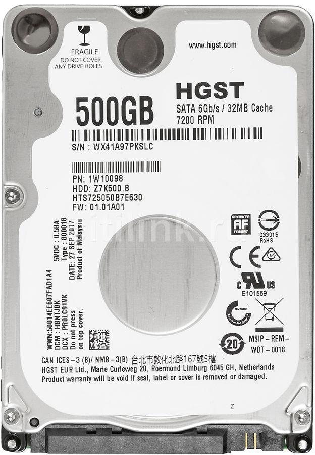 "Жесткий диск HGST Travelstar Z7K500.B HTS725050B7E630,  500Гб,  HDD,  SATA III,  2.5"" [1w10098]"
