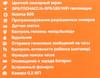 "Смарт-часы КНОПКА ЖИЗНИ Aimoto Sport,  1.44"",  синий / синий [9900104] вид 9"