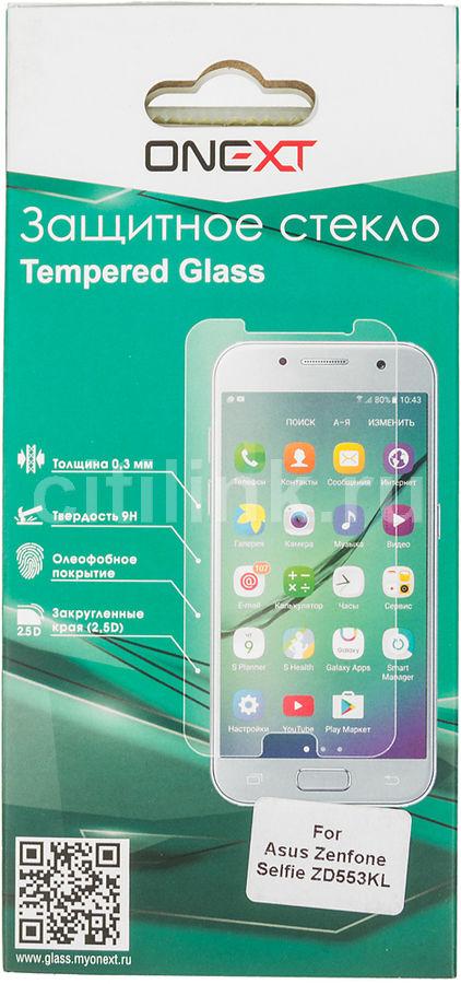 Защитное стекло для экрана ONEXT для Asus Zenfone 4 ZD553KL,  1 шт, прозрачный [41386]