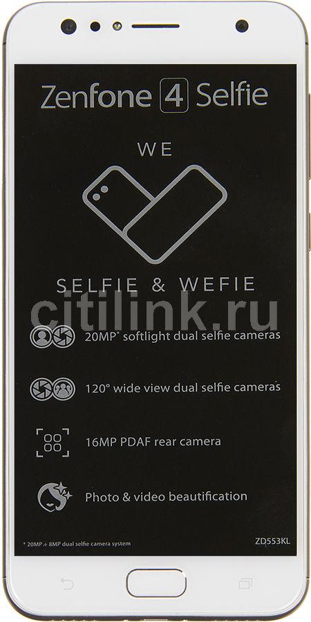 Смартфон ASUS ZenFone ZF4 Selfie 64Gb,  ZD553KL,  золотистый
