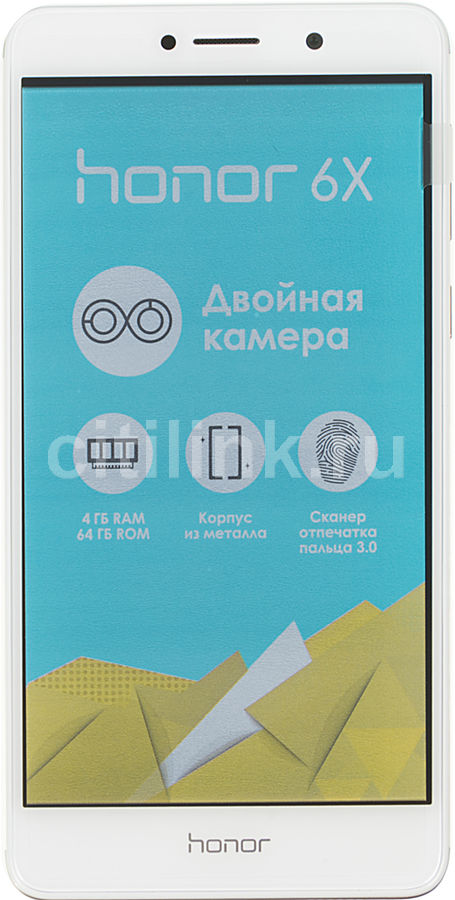 Смартфон HUAWEI Honor 6X Premium 64Gb, золотистый