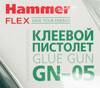 Дрель-шуруповерт HAMMER Flex ACD12LE +  Flex GN-05 [508101] вид 21