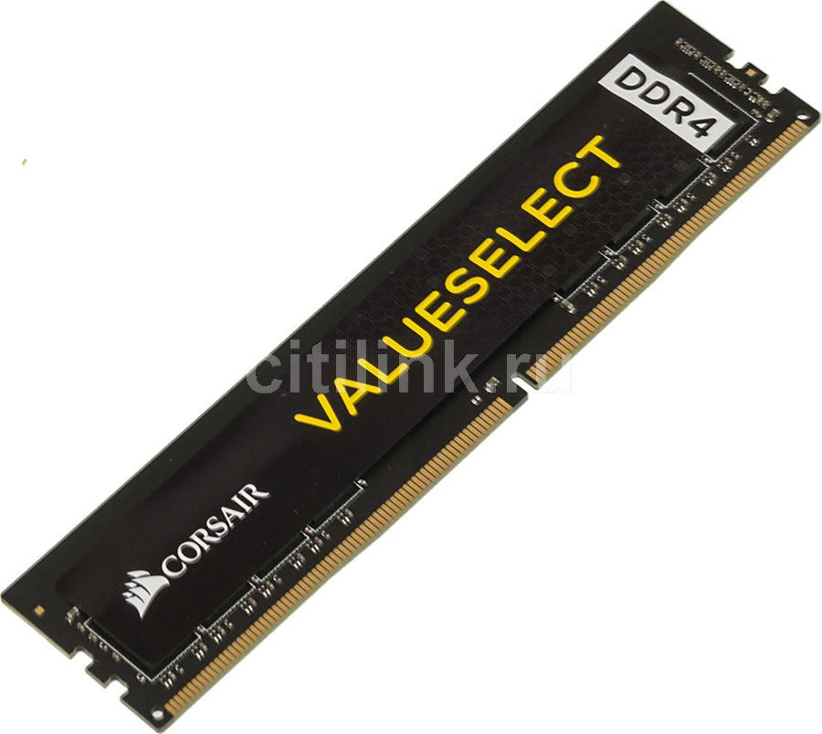 Модуль памяти CORSAIR Value Select CMV4GX4M1A2666C18 DDR4 -  4Гб 2666, DIMM,  Ret