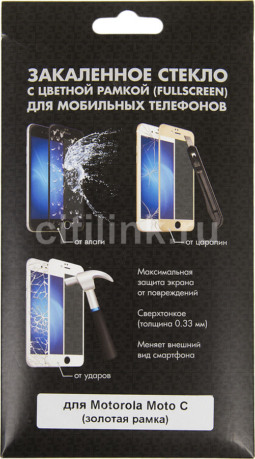 Защитное стекло для экрана DF mColor-01 для Motorola Moto C, 1 шт, золотистый [df mcolor-01 (gold)] custom photo 3d wallpaper mural non woven the wolf in the night background wall painting living room wallpaper for walls 3d