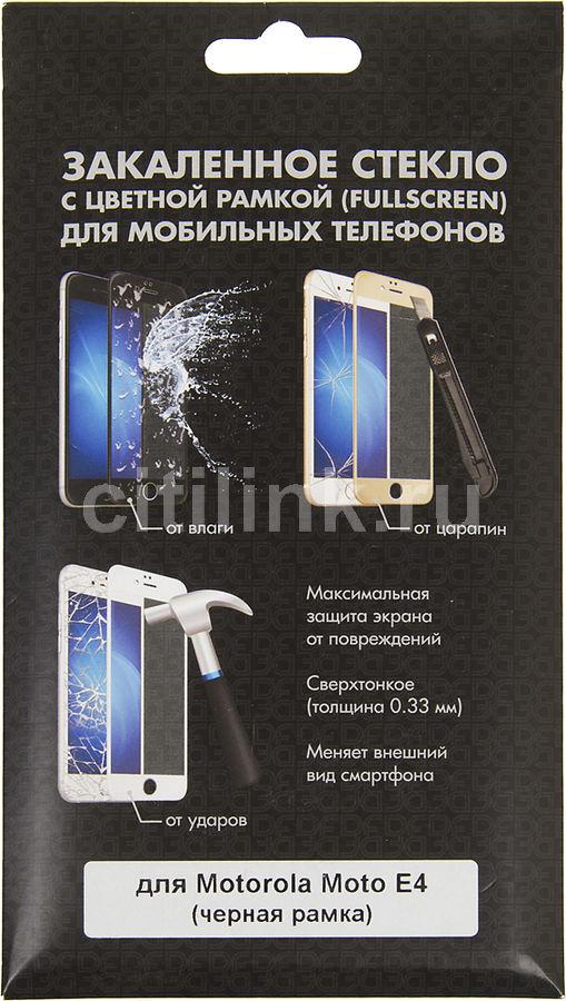Защитное стекло для экрана DF mColor-03  для Motorola Moto E4,  1 шт, черный [df mcolor-03 (black)]