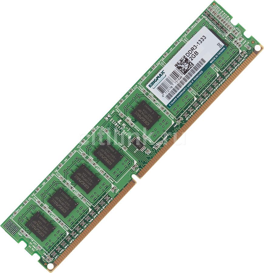 Модуль памяти KINGMAX DDR3 -  2Гб 1333, DIMM,  OEM