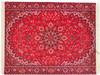 Коврик для мыши PCPET MP-DI carpet MP-DI01 красный/рисунок