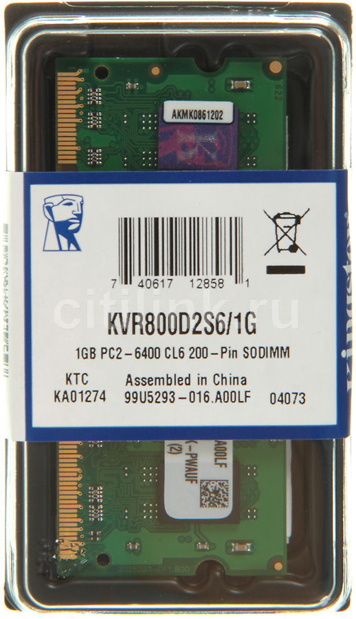 Модуль памяти KINGSTON VALUERAM KVR800D2S6/1G DDR2 -  1Гб 800, SO-DIMM,  Ret