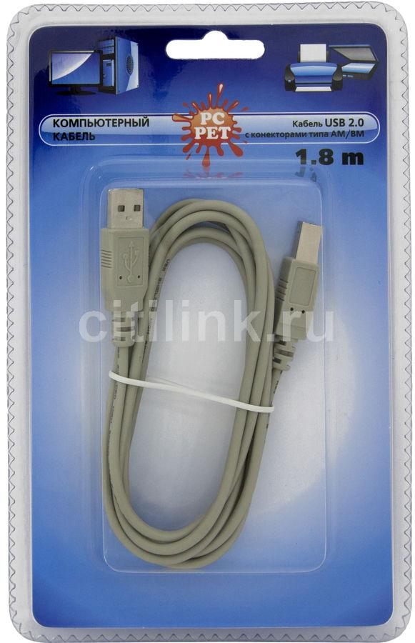 Кабель USB PC PET USB A (m) -  USB B (m),  1.8м,  серый [usabm00-18]