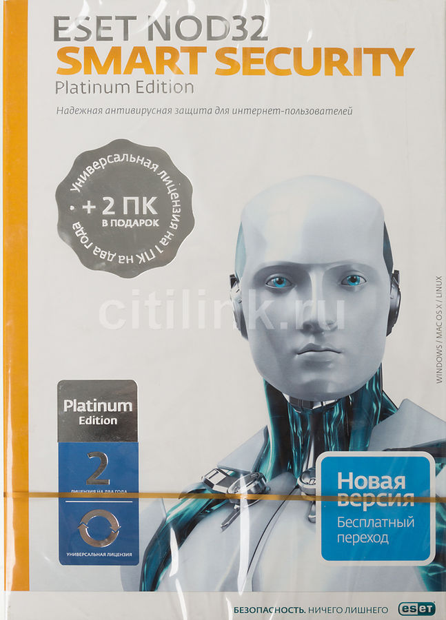 ПО Eset NOD32 Smart Security Platinum Edition 3 ПК 2 годa Box (NOD32-ESS-NS(BOX)-2-1) программный продукт eset nod32 smart security family регистрационный ключ на 5 пк на 1 год box nod32 esm ns box 1 5