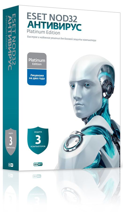 ПО Eset NOD32 Антивирус Platinum Edition 3 ПК 2 годa Box (NOD32-ENA-NS(BOX)-2-1) для кошки