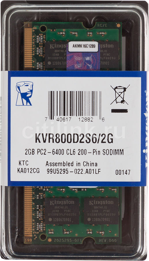 Модуль памяти KINGSTON VALUERAM KVR800D2S6/2G DDR2 -  2Гб 800, SO-DIMM,  Ret