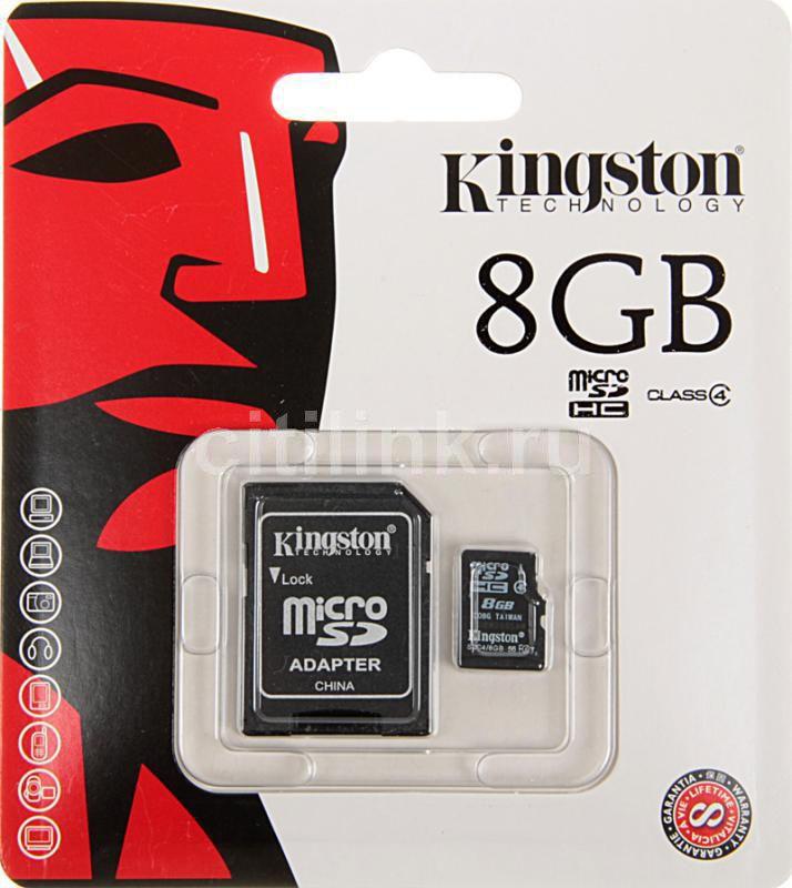 Карта памяти microSDHC KINGSTON 8 ГБ, Class 4, SDC4/8Gb,  1 шт., переходник SD