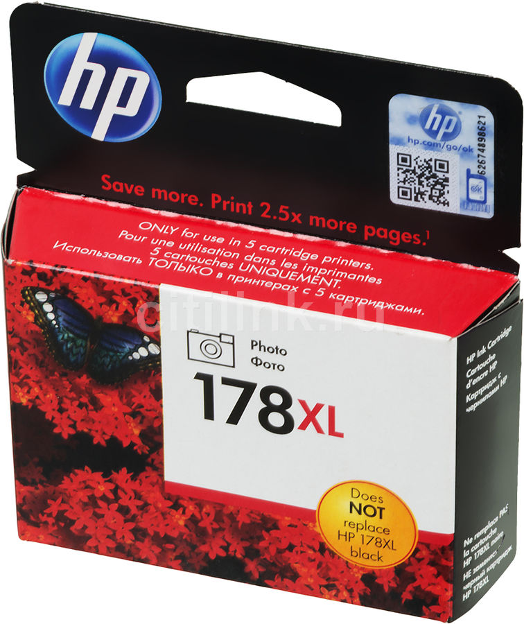 Картридж HP №178XL CB322HE,  фото черный