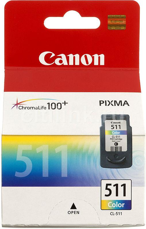 Картридж CANON CL-511 многоцветный [2972b007]