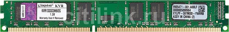 Модуль памяти KINGSTON VALUERAM KVR1333D3N9/2G DDR3 -  2Гб 1333, DIMM,  Ret